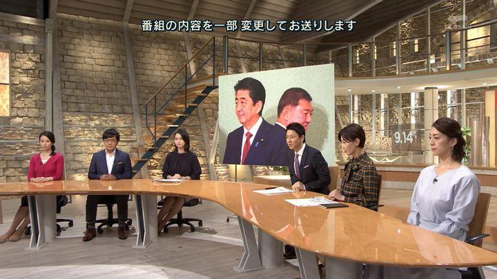 2018年09月14日小川彩佳の画像02枚目