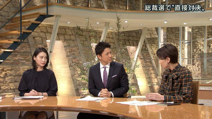 2018年09月14日小川彩佳の画像04枚目