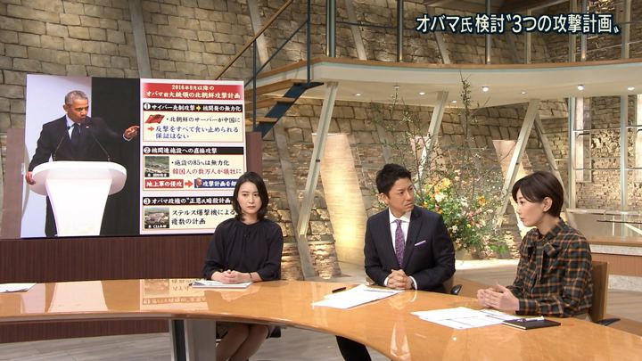 2018年09月14日小川彩佳の画像14枚目