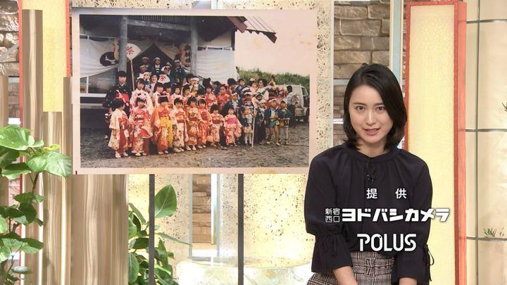 2018年09月14日小川彩佳の画像16枚目