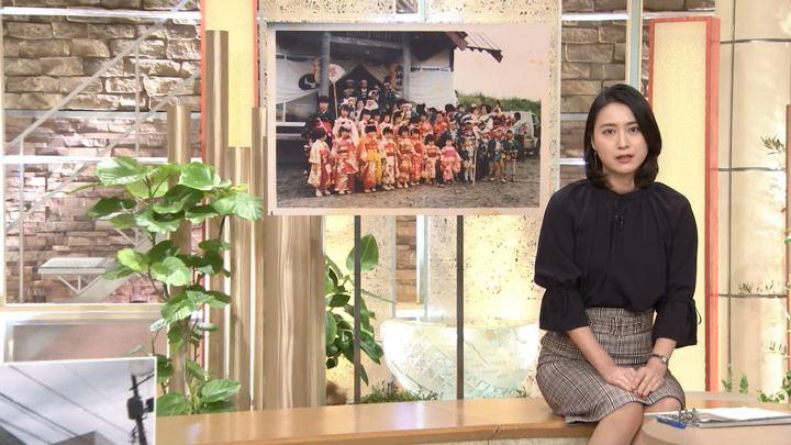 2018年09月14日小川彩佳の画像17枚目
