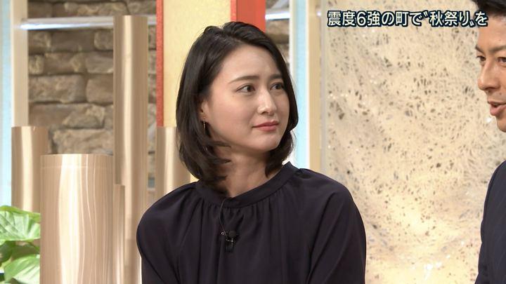 2018年09月14日小川彩佳の画像20枚目