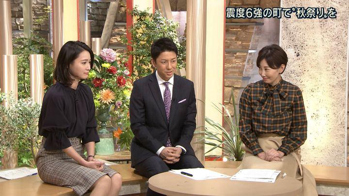 2018年09月14日小川彩佳の画像21枚目