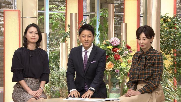2018年09月14日小川彩佳の画像22枚目