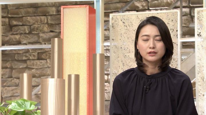 2018年09月14日小川彩佳の画像26枚目