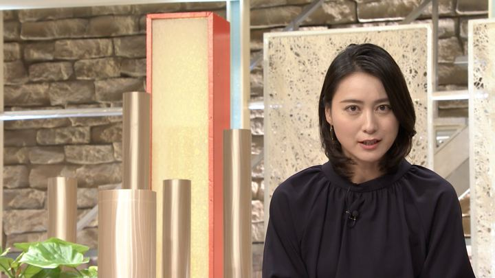 2018年09月14日小川彩佳の画像27枚目
