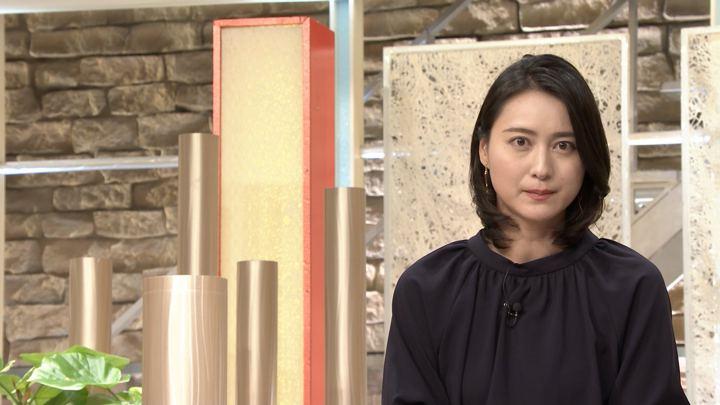 2018年09月14日小川彩佳の画像28枚目