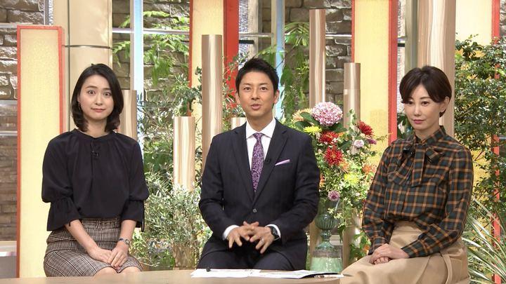 2018年09月14日小川彩佳の画像30枚目