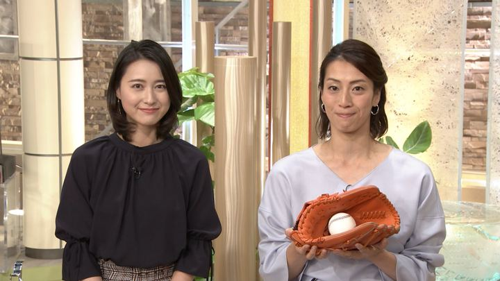 2018年09月14日小川彩佳の画像33枚目