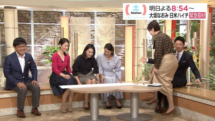 2018年09月14日小川彩佳の画像37枚目