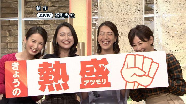 2018年09月14日小川彩佳の画像38枚目