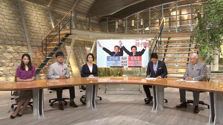 2018年09月20日小川彩佳の画像01枚目