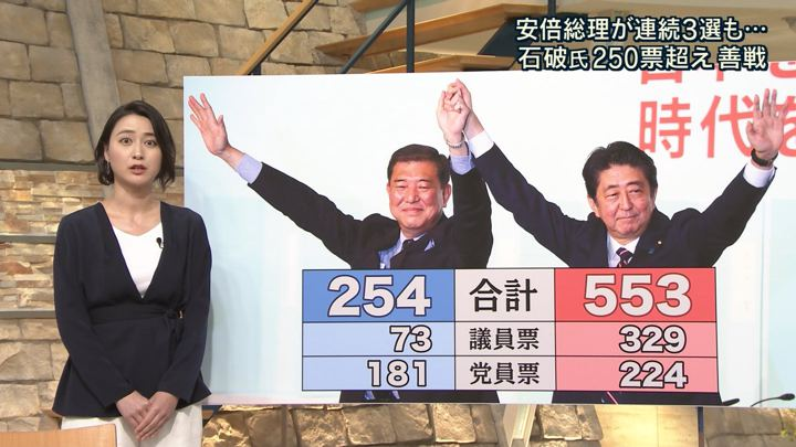 2018年09月20日小川彩佳の画像04枚目