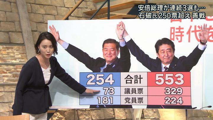 2018年09月20日小川彩佳の画像07枚目