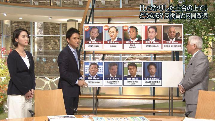 2018年09月20日小川彩佳の画像08枚目