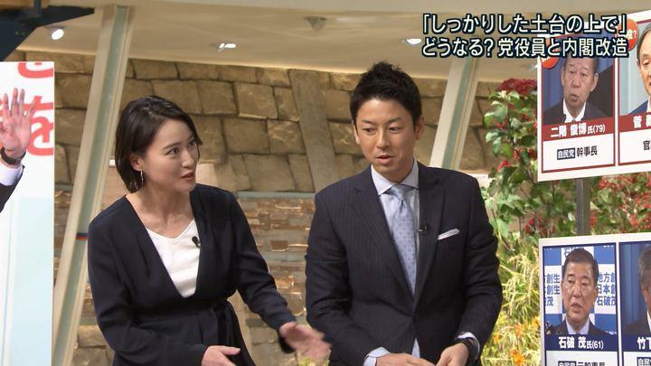 2018年09月20日小川彩佳の画像09枚目