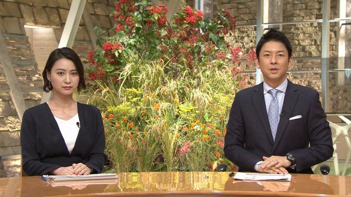 2018年09月20日小川彩佳の画像15枚目