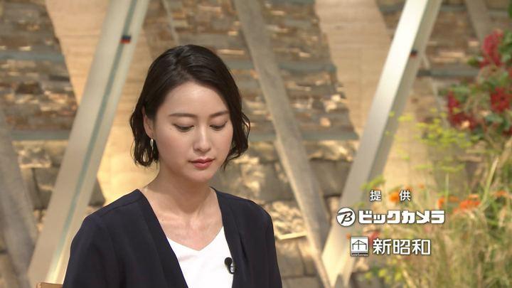 2018年09月20日小川彩佳の画像19枚目