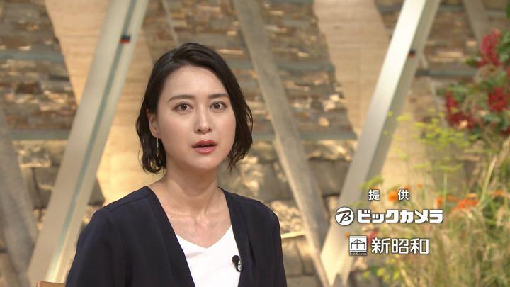 2018年09月20日小川彩佳の画像20枚目