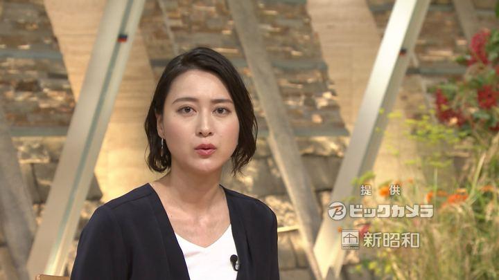 2018年09月20日小川彩佳の画像21枚目