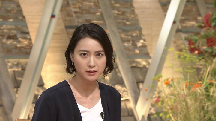 2018年09月20日小川彩佳の画像22枚目