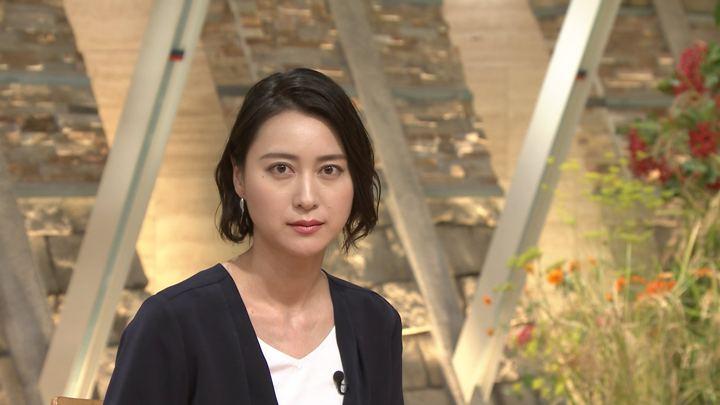 小川彩佳 報道ステーション (2018年09月20日放送 27枚)