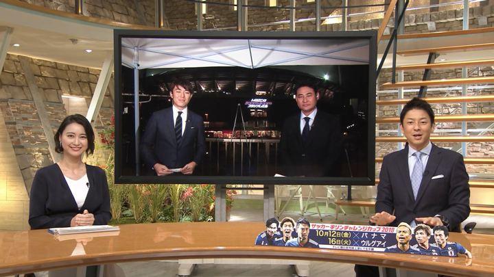 2018年09月20日小川彩佳の画像25枚目
