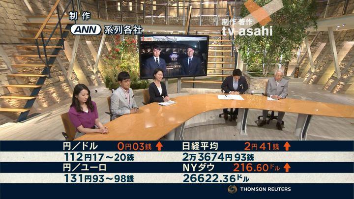 2018年09月20日小川彩佳の画像27枚目