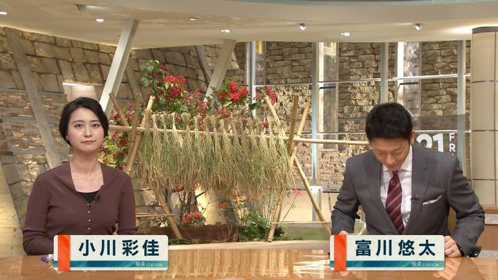 2018年09月21日小川彩佳の画像01枚目