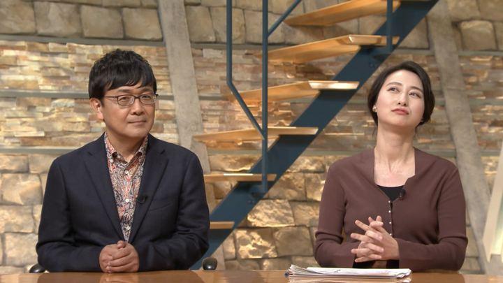 2018年09月21日小川彩佳の画像03枚目