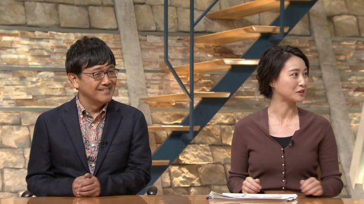 2018年09月21日小川彩佳の画像04枚目