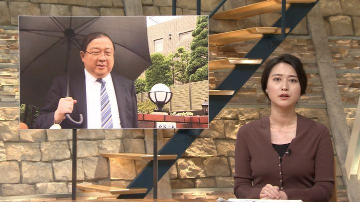 2018年09月21日小川彩佳の画像07枚目