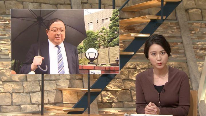 2018年09月21日小川彩佳の画像09枚目