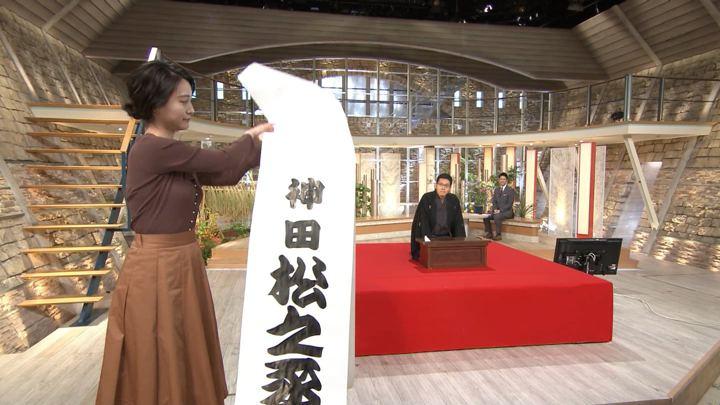 2018年09月21日小川彩佳の画像26枚目