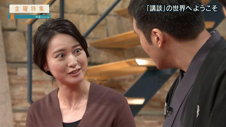 2018年09月21日小川彩佳の画像31枚目