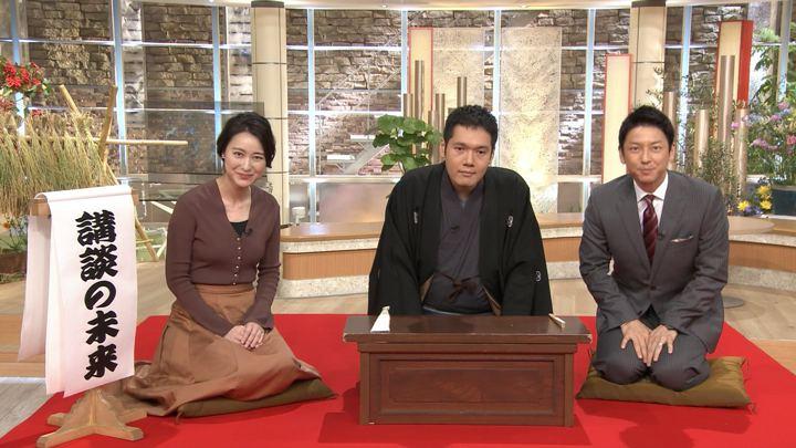 2018年09月21日小川彩佳の画像33枚目