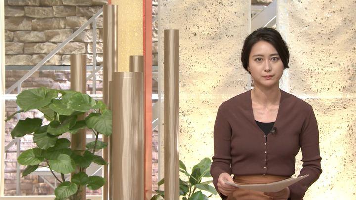 2018年09月21日小川彩佳の画像35枚目