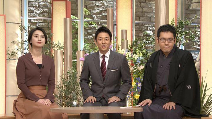 2018年09月21日小川彩佳の画像37枚目