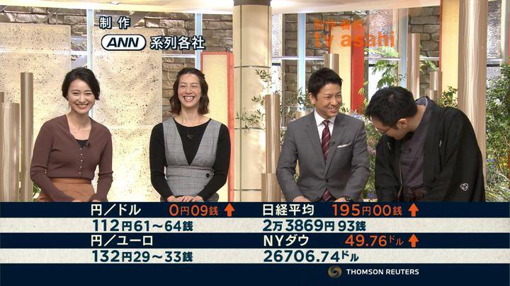 2018年09月21日小川彩佳の画像40枚目