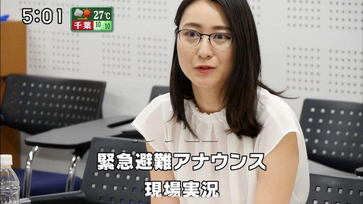 2018年09月23日小川彩佳の画像01枚目
