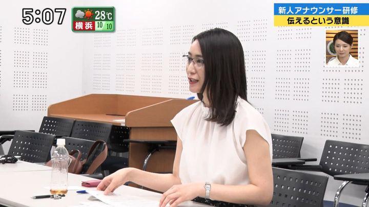 2018年09月23日小川彩佳の画像04枚目