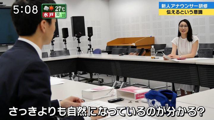 2018年09月23日小川彩佳の画像14枚目