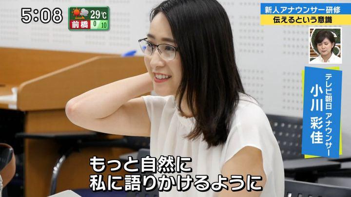 2018年09月23日小川彩佳の画像15枚目