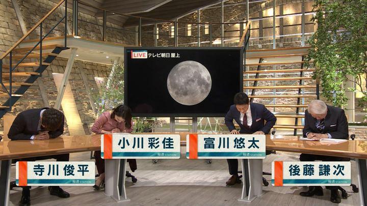 2018年09月24日小川彩佳の画像02枚目