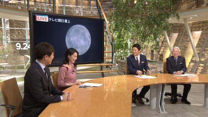 2018年09月24日小川彩佳の画像03枚目