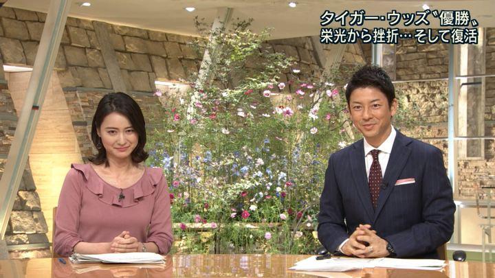 2018年09月24日小川彩佳の画像04枚目