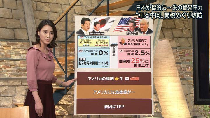 2018年09月24日小川彩佳の画像10枚目