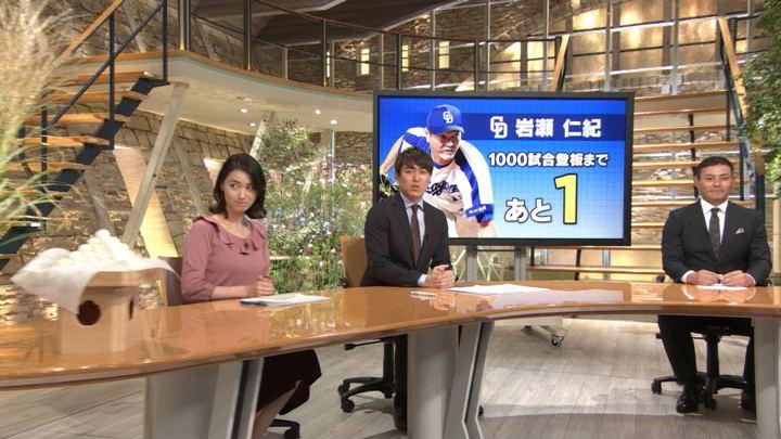 2018年09月24日小川彩佳の画像13枚目