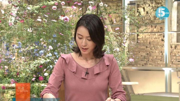 2018年09月24日小川彩佳の画像15枚目