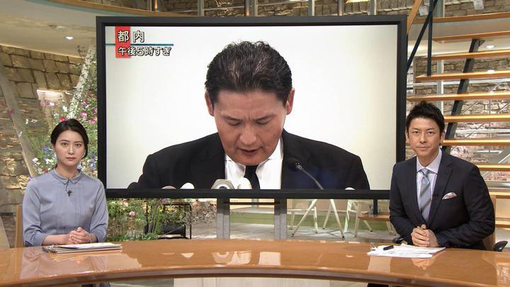 2018年09月25日小川彩佳の画像03枚目